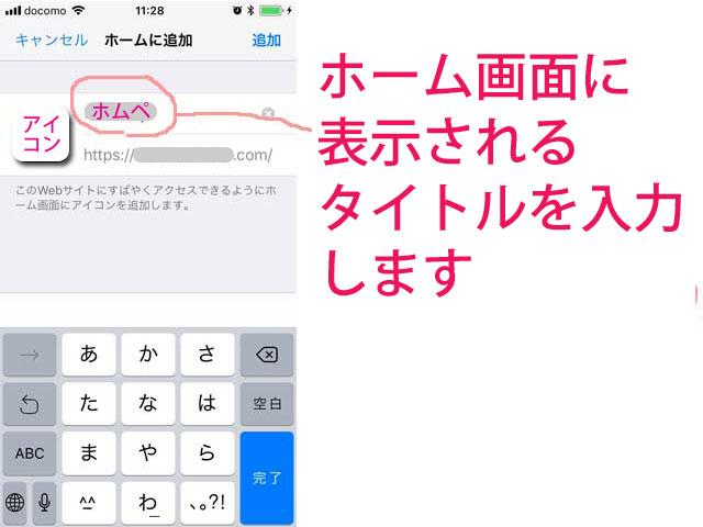 iPhoneアプリ風の設定3